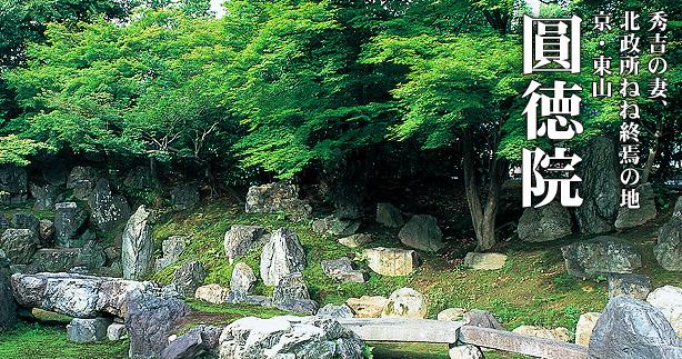 アメックスの京都特別観光ラウンジ サルでも分かるおすすめクレジットカード オリジナル画像