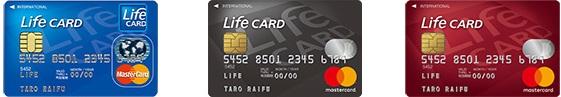 ネットから申し込みするとカードフェイスが3種類から選べる サルでも分かるおすすめクレジットカードオリジナル画像