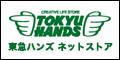 life-tokyuhands