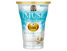小岩井iMUSE のむ生乳ヨーグルト