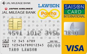 ポイントとマイルも貯まるJMBローソンPontaカードVisa サルでも分かるおすすめクレジットカードオリジナル画像