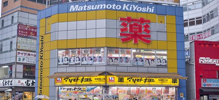 マツキヨはJALカードの特約店 サルでも分かるおすすめクレジットカードオリジナル画像