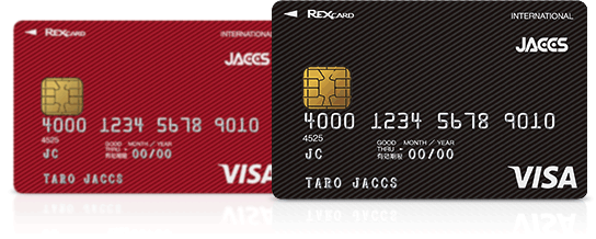 REX CARDのメリット・デメリット サルでも分かるおすすめクレジットカードオリジナル画像