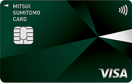 三井住友カード(NL) サルでも分かるおすすめクレジットカードオリジナル画像