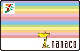 セブンカード・プラスでnanacoチャージをする サルでも分かるおすすめクレジットカードオリジナル画像