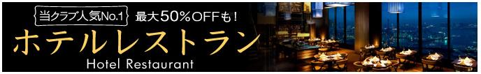 シナジーNICOSカードのClub Off サルでも分かるおすすめクレジットカードオリジナル画像