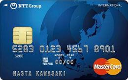 NTTグループカードのメリット・デメリット サルでも分かるおすすめクレジットカードオリジナル画像