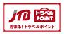okidokiポイント JTBトラベルポイントに移行