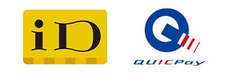 オリコカードはiDとQUICPayをダブル搭載