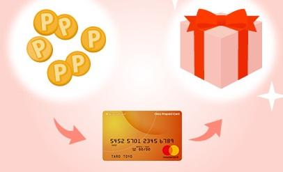 オリコポイントからのチャージがお得 サルでも分かるおすすめクレジットカードオリジナル画像