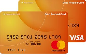 オリコプリペイドカードのメリット サルでも分かるおすすめクレジットカードオリジナル画像