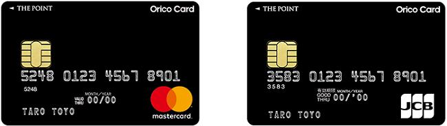 オリコカードからチャージする方法 サルでも分かるおすすめクレジットカードオリジナル画像