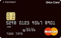 オリコカード ザ ポイントのメリット・デメリット サルでも分かるおすすめクレジットカードオリジナル画像