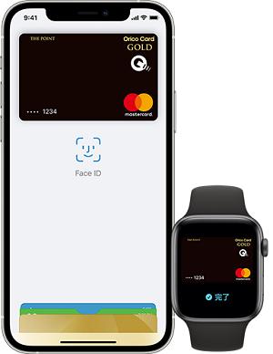 アップルペイでオリコカードを使う方法 サルでも分かるおすすめクレジットカードオリジナル画像
