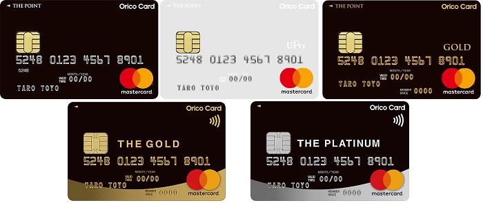 オリコカードは約30種類ある サルでも分かるおすすめクレジットカードオリジナル画像