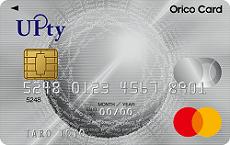 UPtyのメリット  サルでも分かるおすすめクレジットカードオリジナル画像