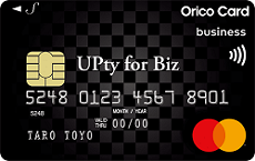 UPty for Biz Sのメリット  サルでも分かるおすすめクレジットカードオリジナル画像
