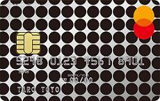 アプティ アイディ アイライブ ハイブリッドのメリット  サルでも分かるおすすめクレジットカードオリジナル画像