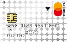 アプティ ペイパスのメリット  サルでも分かるおすすめクレジットカードオリジナル画像