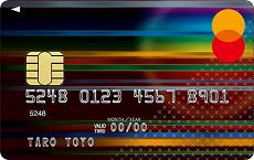 アプティ クイックペイスピーディーのメリット  サルでも分かるおすすめクレジットカードオリジナル画像