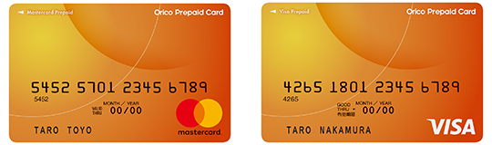 オリコプリペイドカードの基本スペック  サルでも分かるおすすめクレジットカードオリジナル画像