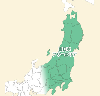 JR東日本エリア