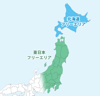 北海道エリアでも自由に乗り降りできるおトクなきっぷ