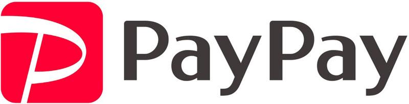 paypay(ペイペイ)の使い方とメリット・デメリット
