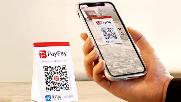 PayPay残高にチャージ出来るクレジットカードは、ヤフーカードだけなので、 Yahoo!ショッピングやPayPayモールをよく利用する人は必須です。