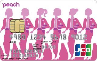 ピーチカードのメリット・デメリット サルでも分かるおすすめクレジットカードオリジナル画像