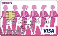 ピーチカードのVISAブランド サルでも分かるおすすめクレジットカードオリジナル画像