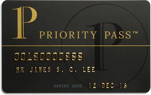プレステージ会員のプライオリティ・パスが無料付帯 サルでも分かるおすすめクレジットカードオリジナル画像