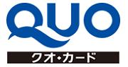 クオ・カード3,000円分