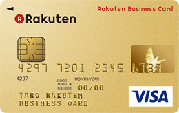 rakuten-business