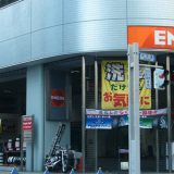 楽天カードを持っているのなら、ENEOSで給油するとポイントが2倍になる
