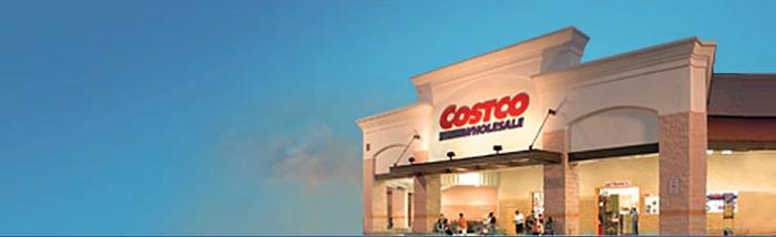楽天カードのMasterCardブランドは、日本国内のコストコで利用出来る唯一の国際ブランドです。コストコのガソリンスタンドでも使えるのでよく行く人にメリットが大きいです。