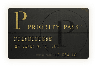 「プライオリティ・パス」が無料で付帯