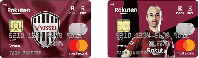 楽天カードのヴィッセル神戸デザインは、世界を代表するサッカープレイヤーであるイニエスタ選手の写真がデザインされています。