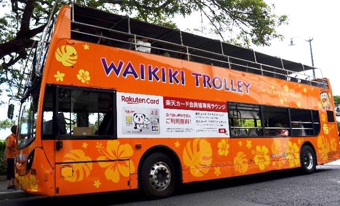 楽天カードでJCBブランドを選択すると、ハワイにある観光客向けのトロリーのピンクラインに何度でも乗車賃が無料で乗り降り出来ます。