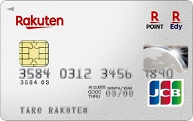 大戸屋では楽天カードで支払うとポイント還元率2% サルでも分かるおすすめクレジットカードオリジナル画像
