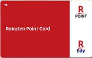 Edy機能付き楽天ポイントカードを作るには、300円の発行手数料が必要です。