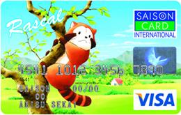 ラスカルカードセゾンのメリット・デメリット サルでも分かるおすすめクレジットカードオリジナル画像