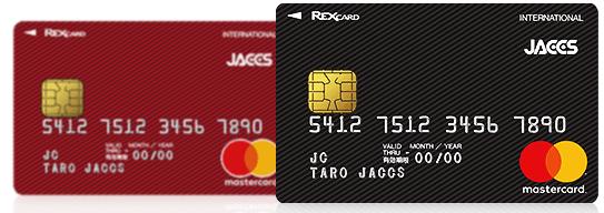MasterCardブランドが登場