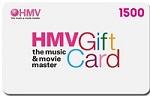 HMVギフト券