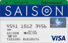 急いでいる!即日発行ができるおすすめクレジットカード!2