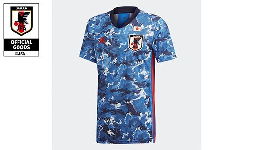 永久不滅ポイントをサッカー日本代表ユニフォームと交換する サルでも分かるおすすめクレジットカードオリジナル画像