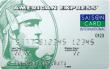 セゾン・アメックス・パールのメリット・デメリット サルでも分かるおすすめクレジットカードオリジナル画像