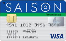 セゾンカードのメリット・デメリット サルでも分かるおすすめクレジットカードオリジナル画像