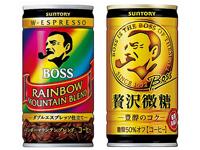 対象商品の購入でボーナスポイントが貰える ボス 缶コーヒー サルでも分かるおすすめクレジットカードオリジナル画像
