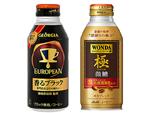 nanacoボーナスポイント対象商品 ボトル缶コーヒー